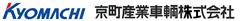 京町産業車輌株式会社